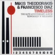 TIMELESS - THE 85TH ANNIVERSARY ALBUM (CD)