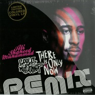 THERE IS ONLY NOW - REMIX (CLEAR ORANGE 10 INCH LP)