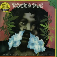 ROCK-A-DUB (180G LP)