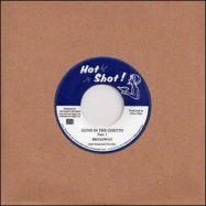GUNS IN THE GHETTO (7 INCH)
