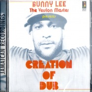 CREATION OF DUB (CD)