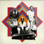 AFRICAN MUSIC TODAY (7 INCH)