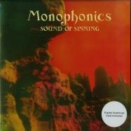 SOUND OF SINNING (LP)