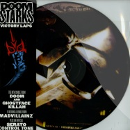 VICTORY LAPS (PICTURE DISC)