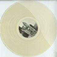 GUMMOSITY (CLEAR VINYL) (VINYL ONLY)