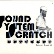 SOUND SYSTEM SCRATCH (CD)