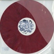 ARE YOU CLOSEAU 2? (COLOURED VINYL)