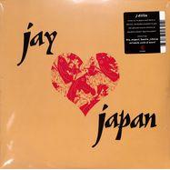 JAY LOVE JAPAN (LP)