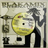IN THE CITY / MOSES RIDDIM (7 INCH)
