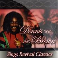 SINGS REVIVAL CLASSICS (LP)