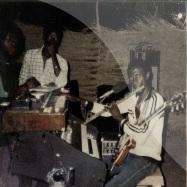 NDIGAL (CD)