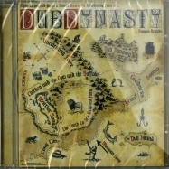 UNRELENTING FORCE (CD)
