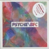 ELEMENTS 1989 - 1990 (2013 REMASTERED VERSION) (CD)