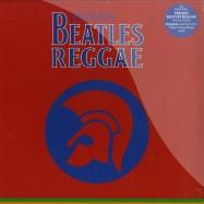 TROJAN BEATLES REGGAE - THE RED ALBUM (180G LP)