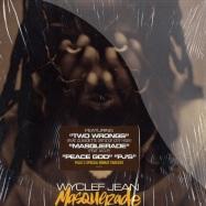 MASQUERADE - REPRSS (2X12 INCH LP)