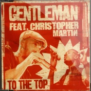 TO THE TOP (2 TRACK MAXI CD)