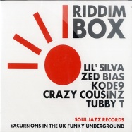 RIDDIM BOX (2CD)