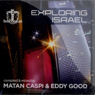 EXPLORING ISRAEL (CD)