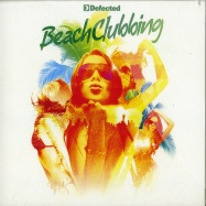 BEACH CLUBBING COMPILED AND MIXED BY DANIELL (2CD)
