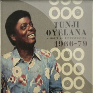 A NIGERIAN RETROSPECTIVE 1966 -89 (2CD)