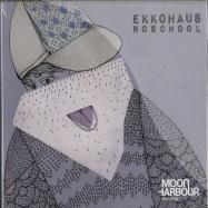 NOSCHOOL (CD)