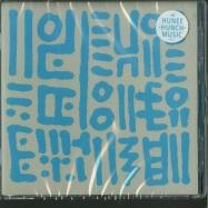 HUNCH MUSIC (CD)