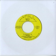 YOU VE GOT ME HUNG UP (7 INCH)