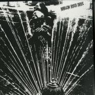 HARLEM RIVER DRIVE (LP)
