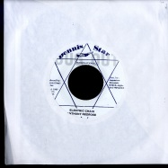 ELECTRIC CHAIR (7 INCH)