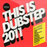 THIS IS DUBSTEP (2CD)