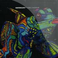WATERGATE 15 (CD)