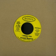 I NEED YOU / A LOT OF LOVE (7 INCH)