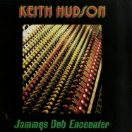 JAMMYS DUB ENCOUNTER (LP)
