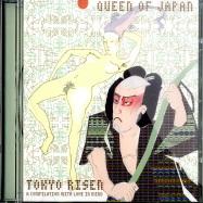 TOKYO RISEN: A COMPILATION (CD)