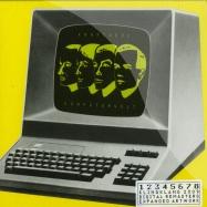 COMPUTERWELT REMASTER (CD)