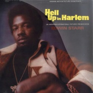 HELL UP IN HARLEM (SOUNDTRACK LP)