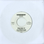 YOU DON T LOVE ME / WHERE WERE YOU (7 INCH)