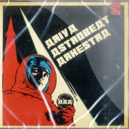 ARIYA ASTROBEAT (CD)