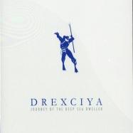 JOURNEY OF THE DEEP SEA DWELLER 3 (CD)