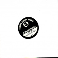 FUNKY FORTY FIVES VOL.15 (10 INCH)