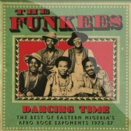 DANCING TIME - THE BEST OF EASTERN NIGERIAS AFRO ROCK EXPONENTS 1973-77 (CD)