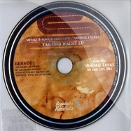 LIVE ACT + EP (CD)