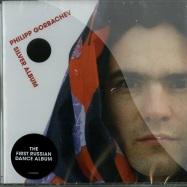 SILVER ALBUM (CD)