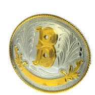 B Intitial Belt Buckle (Gold Silver)