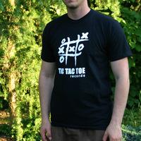 Tic Tac Toe Logo Shirt (Black)