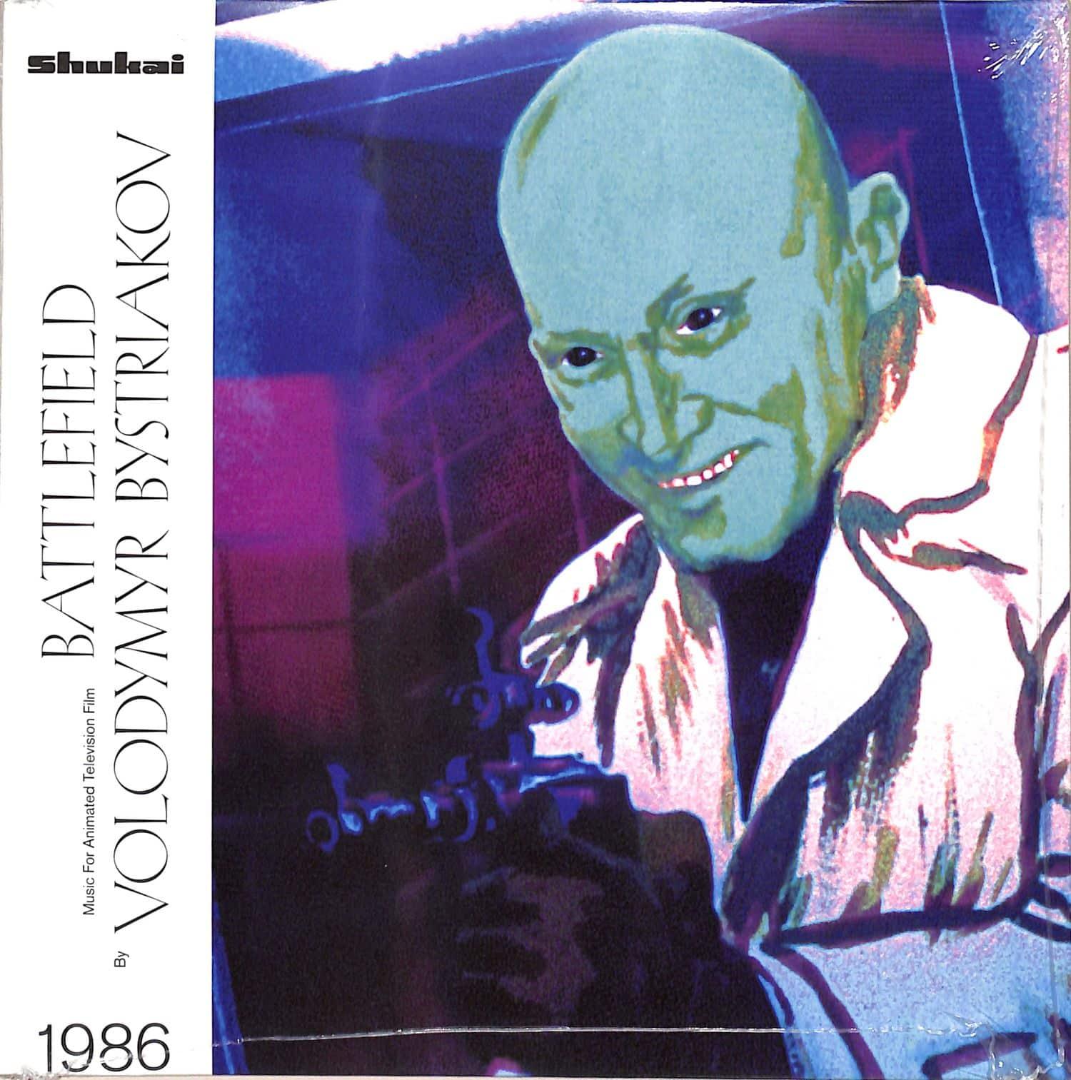 Volodymyr Bystriakov - BATTLEFIELD, 1986