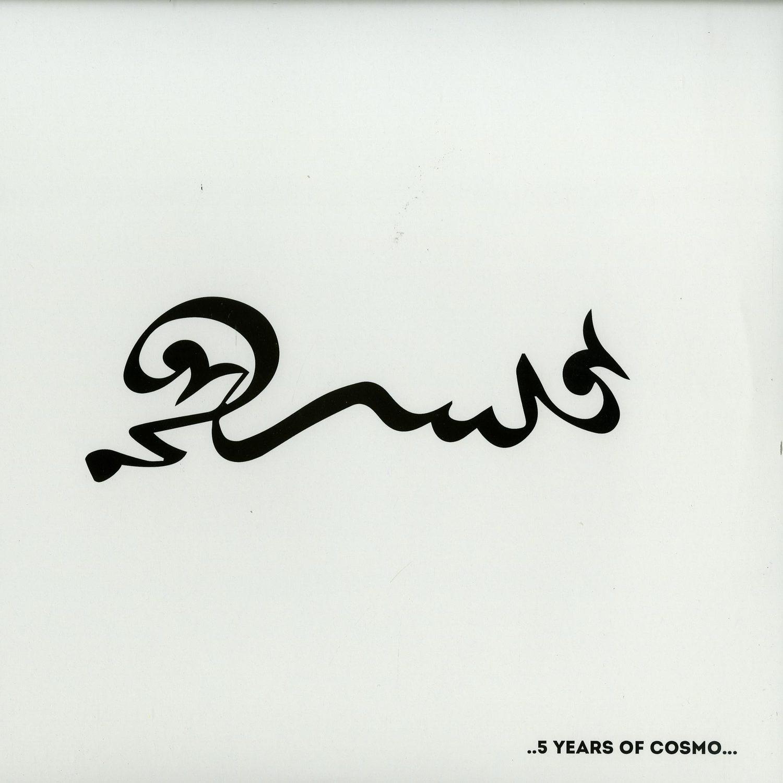 Adil Hiani ft. Adam Hadni, Yes - VINYL IV