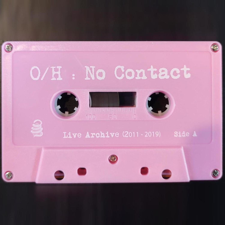 Ontario Hospital - NO CONTACT