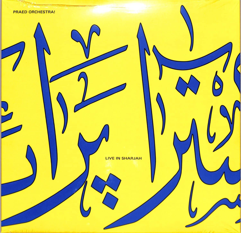 Praed Orchestral - LIVE IN SHARJAH
