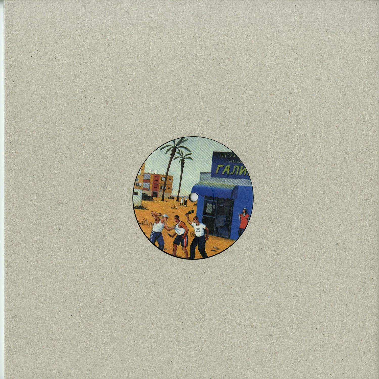 Various Artists - WAXTEFACTS 002